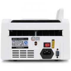 得力(deli)33300 新版人民币点钞机 智能语音 软件升级验钞机