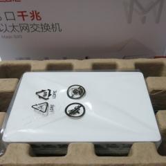 华三  8口千兆交换机 即插即用 安装简单 安全防雷 高速稳定 简便可靠  环保PC  白色