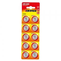 南孚(NANFU)纽扣电池10粒LR44/AG13/A76/L1154/357A/手表电池/计算器电池/电子玩具电池