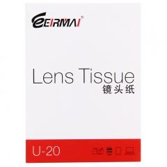 锐玛(EIRMAI)U-20 单反微单相机镜头擦镜纸 清洁纸 除尘纸 镜头纸巾1本50张 数码相机养护单反镜头清洁