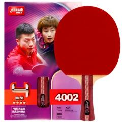 红双喜DHS乒乓球拍 横拍双面反胶弧圈结合快攻4星R4002(单块装)