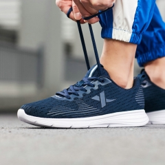 特步男鞋运动鞋新款舒适跑步鞋男鞋子休闲鞋男网面透气综训鞋881219529521 兰 42码