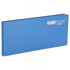金得利 F122 银行支票夹票据夹 蓝色5个装