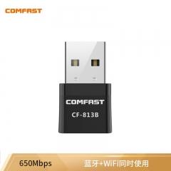 COMFAST CF-813B双频650M蓝牙5g无线网卡台式机笔记本电脑WIFI接收发射器蓝牙WIFI二合一