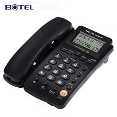 宝泰尔(BOTEL)电话机座机 固定电话 办公家用 屏幕可摇头/快捷拨号 T257 黑色