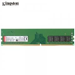 金士顿(Kingston) DDR4 2400 4GB 台式机内存条