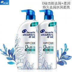 海飞丝无硅油洗发水套装致美450ml*2 持久去屑水润柔亮 清香型 新老包装随机发货