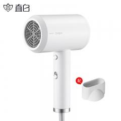 直白(zhibai)大功率恒温负离子护发冷热风吹风筒电吹风机 白色HL312升级款