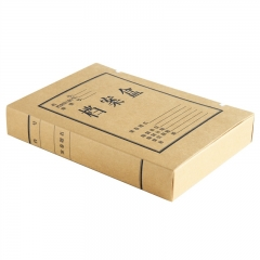 得力(deli)10只50mm纯浆牛皮纸档案盒 久存耐用文件资料收纳盒 加厚党建材料整理盒 办公用品5925