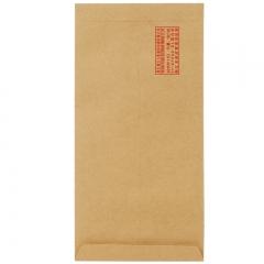 得力(deli)60张5号牛皮纸信封 邮局标准信封220*110mm33211