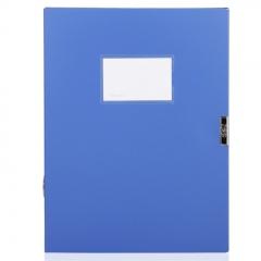 得力(deli)12只  55mm加厚大容量粘扣档案盒 A4文件盒资料盒 蓝5603