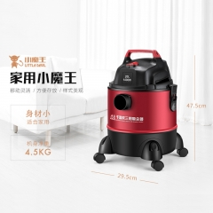 小狗(puppy)干湿吹三用大功率桶式吸尘器D-807