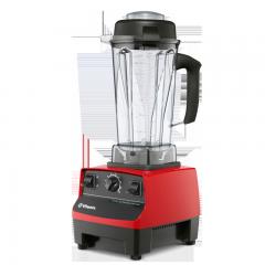 维他密斯(Vitamix)破壁机 VM0109 多功能搅拌机绞肉机辅食机榨汁机豆浆机料理机  TNC5200(红)