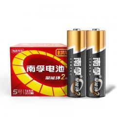 南孚(NANFU)5号碱性电池16粒 聚能环2代 适用于儿童玩具/血压计/挂钟/鼠标键盘/遥控器等 LR6AA