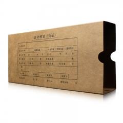 西玛(SIMAA) SZ600362 用友7.1凭证装订盒 260*125*50mm 10个/包