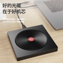 绿巨能(llano)LJN-KLJ011type-c移动光驱 笔记本外置光驱 刻录机 USB/type-c笔记本光驱 CD/DVD高速刻录机 复古黑胶款