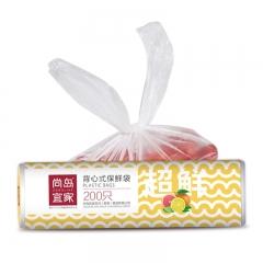 尚岛宜家  背心式保鲜袋中号加厚200只装 手撕食品袋