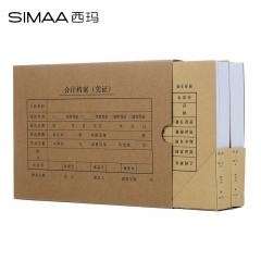 西玛(SIMAA)发票版会计凭证盒 255*145*50mm 10个/包 240*140费用报销粘贴单记账凭证封面包角纸档案盒子