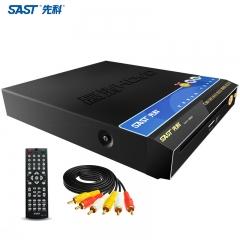 先科(SAST)SAST-8860 dvd播放机家用DVD影碟机CD播放器EVD播放机VCD高清 智能USB播放机