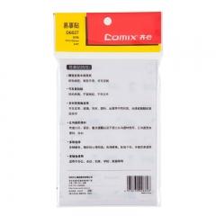 齐心(Comix) 80张101x152mm横格易事贴/便签纸/便签本/便利贴12本装D6027 配