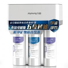 九阳 (Joyoung)家用净水器净水机五级超滤直饮无废水HC-1565WU