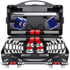 诚悦电镀哑铃杠铃15kg(7.5公斤*2)男女士运动健身训练器材家用组合升级套装赠护手护腕加长连接器CY-024