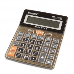 晨光(M&G)文具金色金属面板计算器 语音型桌面计算机 学生/办公通用12位大屏幕计算器 单个装ADG98137