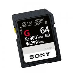 索尼(SONY)64G存储卡 SF-G64 SDXC UHS-II 内存卡/SD卡 300MB/S读取速度