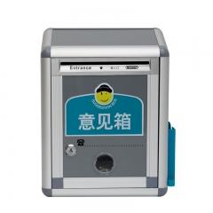 金隆兴(Glosen)意见箱留言箱铝合金材质带锁壁挂式/桌放式 F01