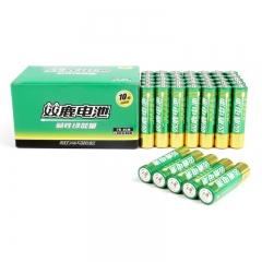 飞狮(Camelion)低自放镍氢充电电池高容量 5号/五号/AA 2500毫安时4节 鼠标/麦克风/剃须刀