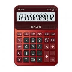 卡西欧(CASIO)DY-120-RD 语音计算器 朱墙红