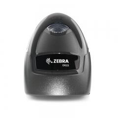 斑马(ZEBRA)DS2208一维/二维有线条码扫描枪黑色 (USB套装)