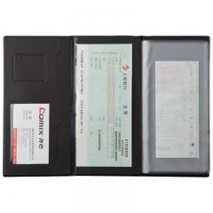 齐心(Comix) A615 财务多功能支票夹 黑色 办公文具