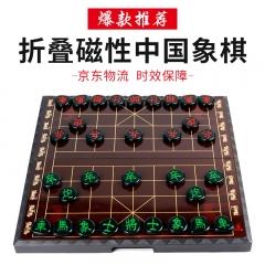 先行者磁性折叠中国象棋A-9 大号便携式折叠棋盘