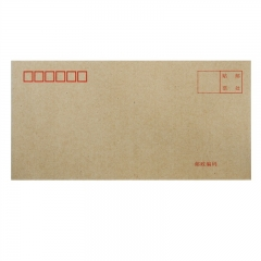 得力(deli)20张5号牛皮纸信封 邮局标准信封220*110mm3423-20