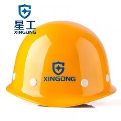 星工(XINGGONG)安全帽工程工地建筑施工劳保防砸领导电工安全头盔  黄色