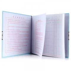 天章(TANGO)绿天章存货计数账本16K财务活页账本账册