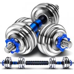 凯速电镀哑铃杠铃20KG(10公斤*2)蓝杆体育运动套装健身哑铃男女士家用组合 送连接杆 专业手套 冷感毛巾