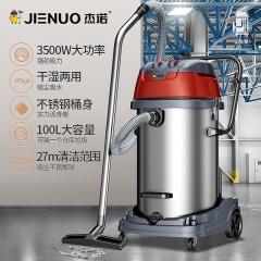 杰诺3500W大功率干湿两用大吸力大型商用工业桶式吸尘器酒店宾馆工厂吸水车间JN-701-100L-2