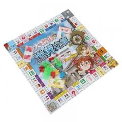 大富翁桌游卡牌游戏棋类 世界之旅5304转盘玩具铜牌系列