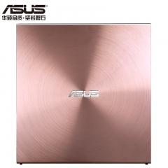 华硕(ASUS) 8倍速 USB2.0 笔记本外置光驱 DVD刻录机 玫瑰金(兼容苹果MAC双系统/SDRW-08U5S-U)免驱动