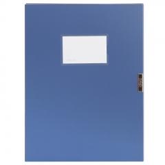 得力(deli)1只55mmA4加厚档案盒 塑料文件盒 财务凭证资料收纳盒 办公用品5603蓝色