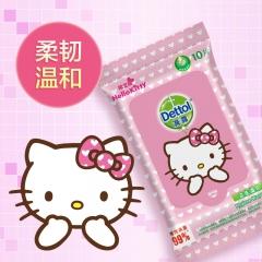 滴露(Dettol)卫生湿巾 Hello Kitty 限定版 10片装