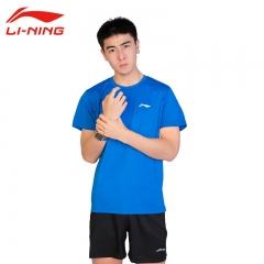 李宁LI-NING运动服套装男新款羽毛球服T恤短袖SP805-1夏季乒羽服  SP503-3+SP805-1 M