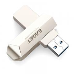 忆捷(EAGET)256GB USB3.0 U盘 F70高速全金属360度旋转大容量车载优盘珍珠镍色