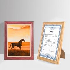 金隆兴(Glosen)新版营业执照相框 工商税务登记证框 A4横竖证件相框 红木色 SM-A4