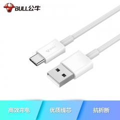 公牛(BULL)GN-J610Type-C抗折断数据线/1米/USB转接头充电线