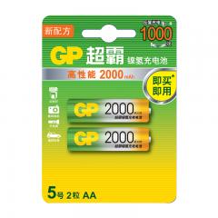 超霸(GP)镍氢5号2000mAh充电电池2粒装 适用于游戏柄/遥控器/相机/玩具/体重秤/血压仪/吸奶器等 五号AA