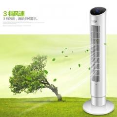 澳柯玛(AUCMA)触屏电风扇 柱型落地扇塔扇 空气循环无叶风扇静音易清洗FS-08M603(Y)
