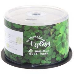 紫光(UNIS)DVD+R 16速 4.7G 七星四叶草 桶装50片 刻录盘